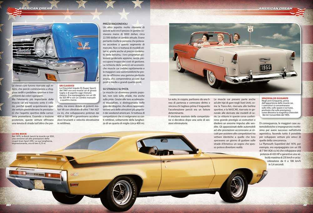 ford-mustang-american-dream-01-2-3